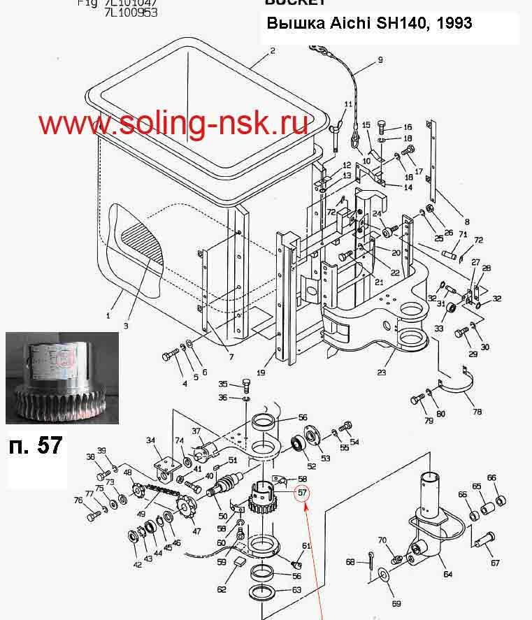 rh soling nsk ru Operators Manual User Manual PDF
