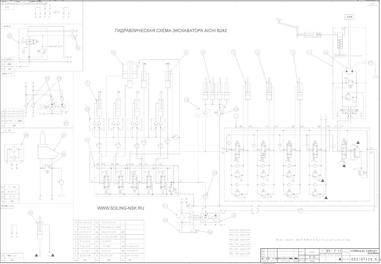 гидравлическая схема крано-манипуляторная установка