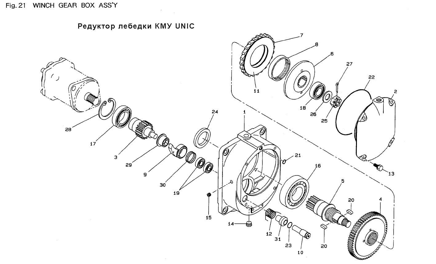 техническая схема лебедки комацу 355