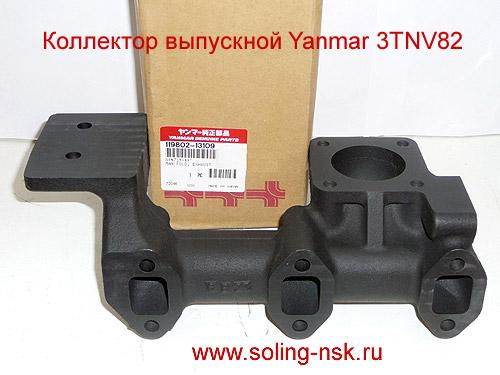 yanmar lv series l48v l70v l100v engine workshop manual yanmar l48v service manual Yanmar Parts Diagram